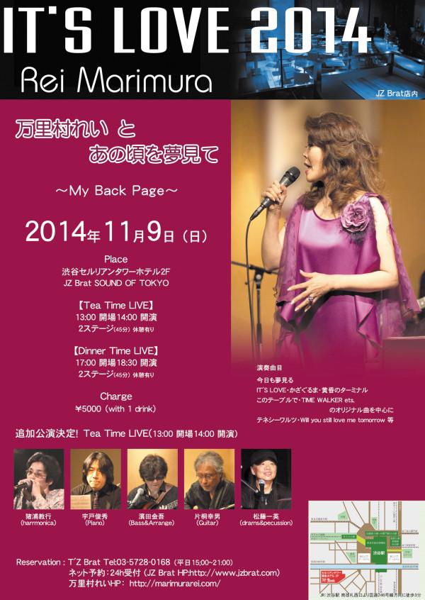 11-9コンサート追加公演au